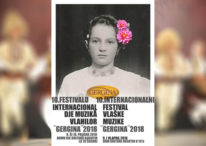 Gergina Poster_2018_1 (Medium)