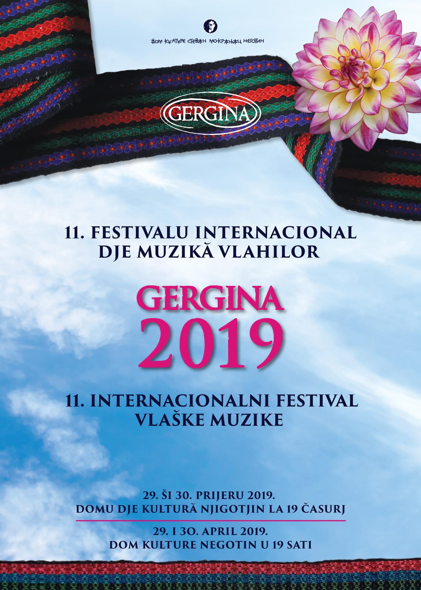 """Jedanaesti Internacionalni festival vlaške muzike """"Gergina 2019"""""""